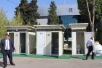 Туалеты разных модификаций (автономные, с солнечными батареями и пр) — установлены на трассе и в зонах достопримечательностей.