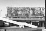 Д. Юсупов. Керамическое панно на здании Выставки достижений народного хозяйства в Ташкенте. 1970.