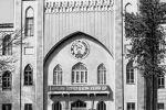 Г. Н. Сваричевский. Здание управления амударьинскими изысканиями (ныне Президиум АН Узбекской ССР). 1928