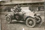 Моя бабушка Агнесса Дмитриевна Полыгалова. Начало 20 века.
