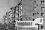 От строителей Беларуси. 1968 год…