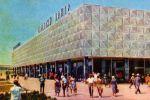 Торг центр Чиланзар, 1965 г.