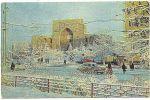 Зима в Ташкенте 1970 г