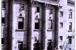 Центральный телеграф. улица Навои. Начало 1950-х годов.
