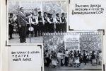 st-PhotoGRafiya-88