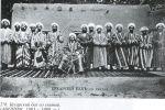 Бухарский бек