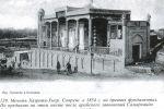 Мечеть Хазрети-Хызр