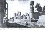 Медресе Ишанкуло-додхо