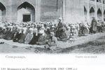 Молящиеся на Регистане