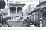 Начало улицы Махсидузлик