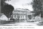 Военное собрание в Самарканде
