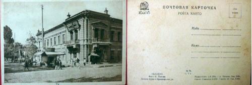 Дворец труда и Иджарская улица