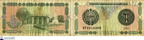 money1sum_