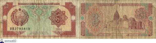 money3sum_