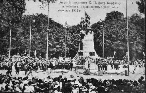 Памятник Кауфману