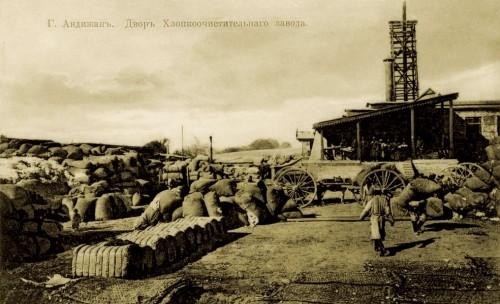 Hlopzavod_ do 1917