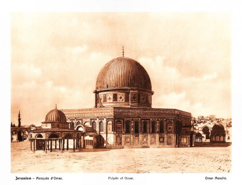 Ierusalim mechet Omara. (Kupol nad skaloi) 1047x800