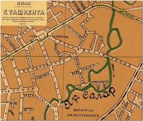 Tashkent_1932_ Fin_00