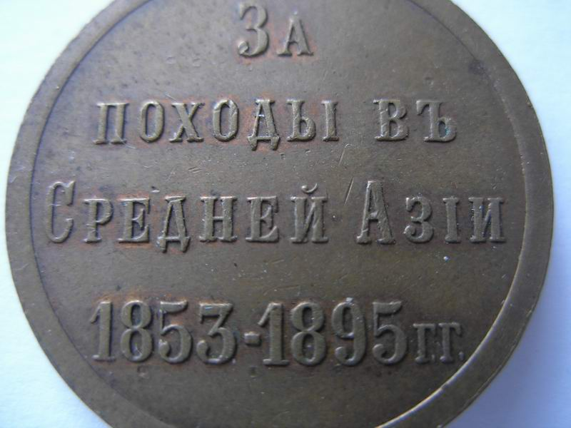 Пушкин история пугачевского читать онлайн