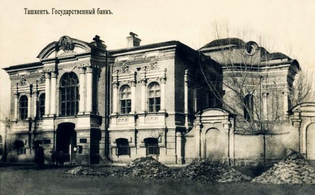 Ташкент государственный банк