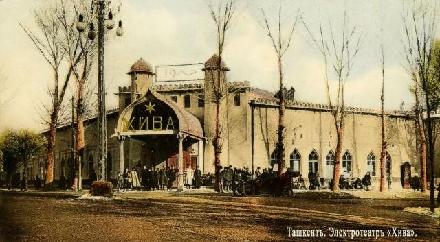 Ташкент кинотеатр Хива