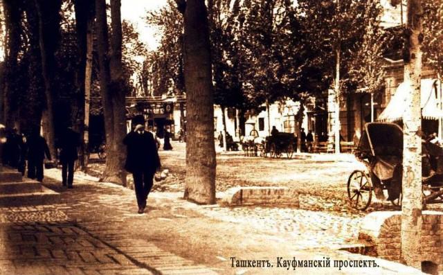 Ташкент Кауфманский проспект