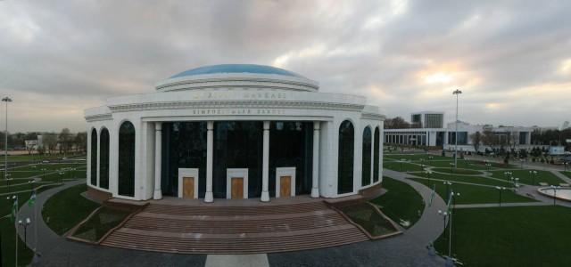 Ташкент. Центр Просвещения