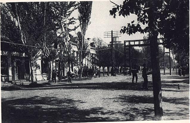 Коканд 1920 улица Советская