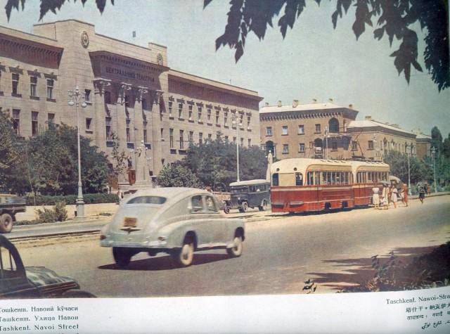 Ташкент улица Навои Цнтральный телеграф