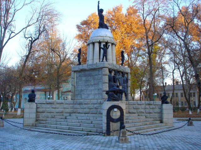 Памятник Самарканд