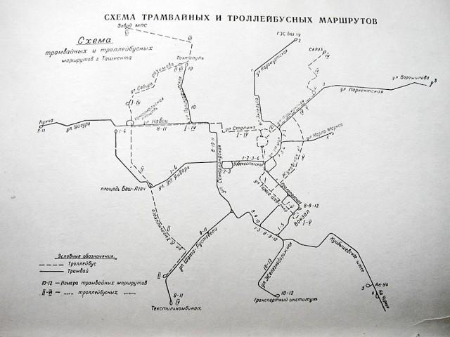 """Ташкент. Краткий справочник-путеводитель"""" 1957 года"""