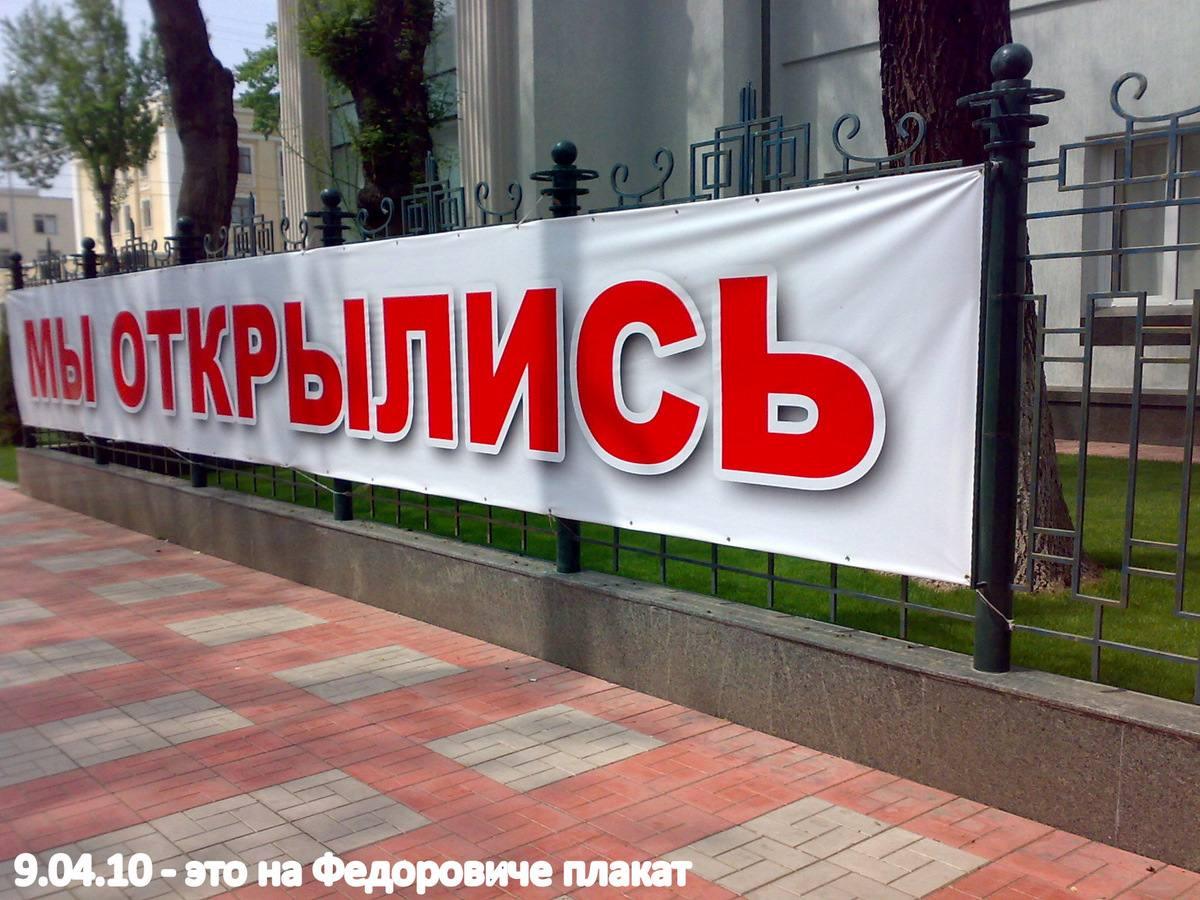 Поликлиника здоровье владикавказ официальный сайт регистратура