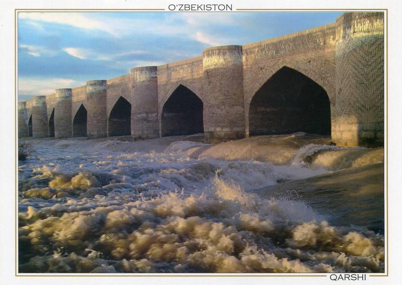 Карши мост