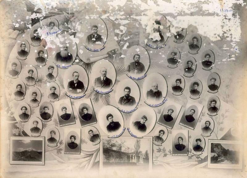 Верненская женская гимназия 1908