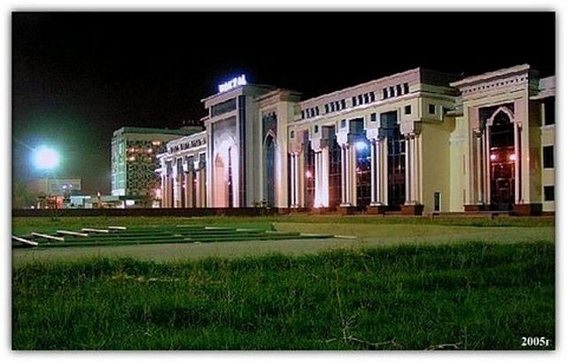 2005 Вокзал