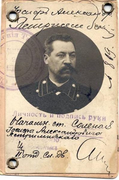 Iosif Yastrzhembsky 1
