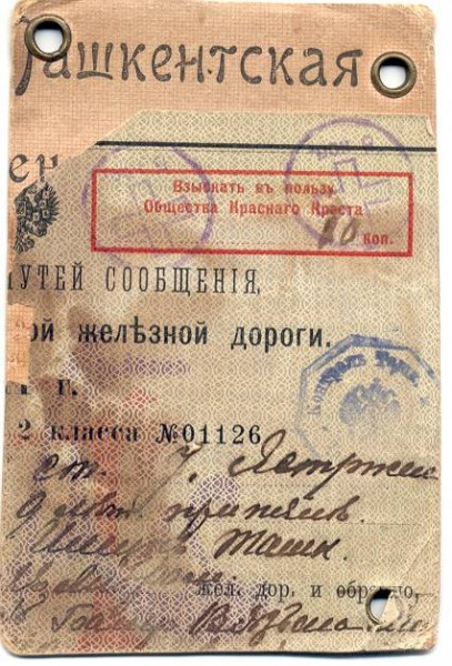 Iosif Yastrzhembsky 2