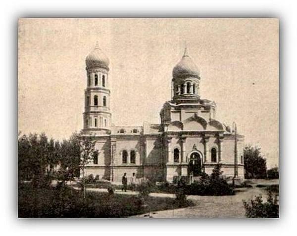 ЦерковьВокзал1901г