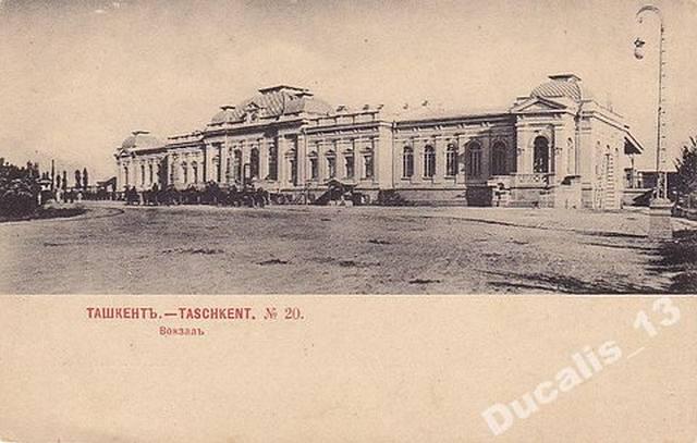 Ташкент Вокзал No.20