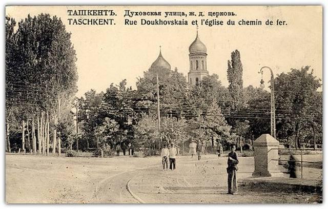 Ташкент вокзал.Церковь