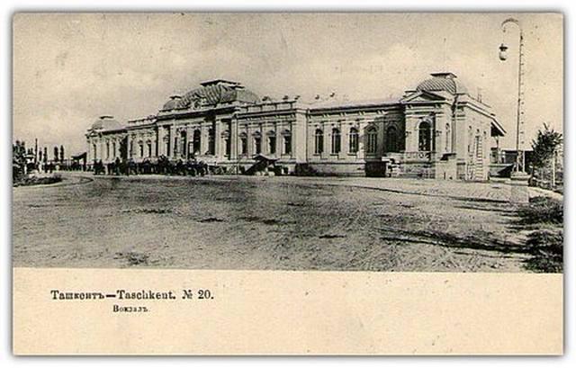 Ташкент.No.20.Вокзал