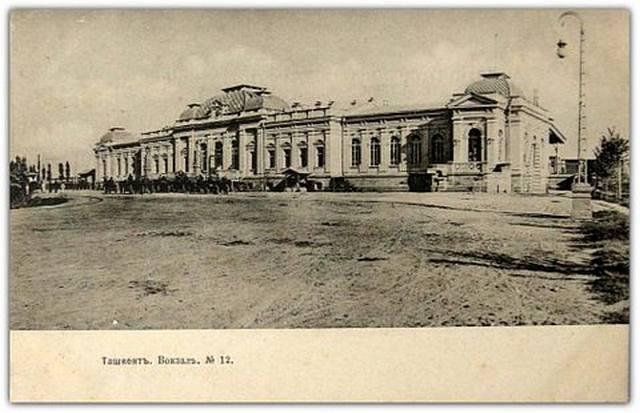 Ташкент.Вокзал. No.12