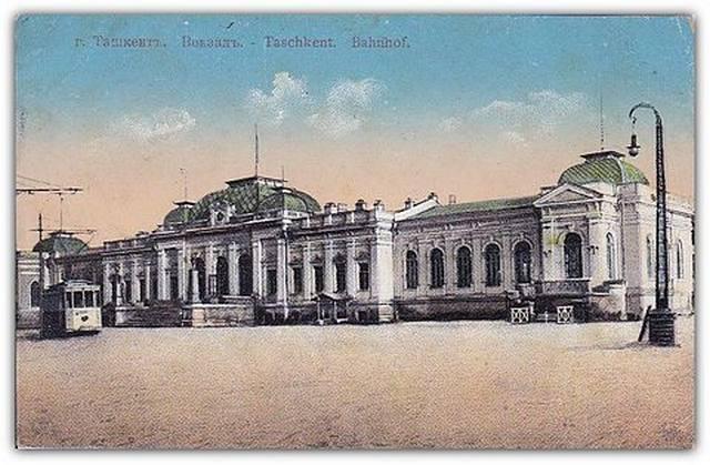 Ташкент.Вокзал.