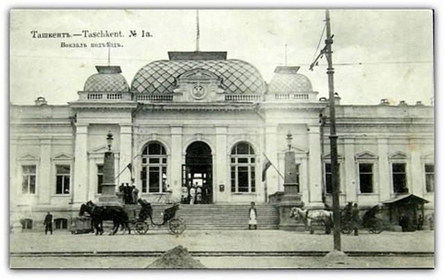 Ташкент.ВокзалNo.1а. Подьезд к вокзалу.