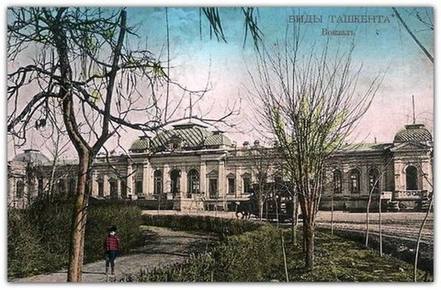 Виды Ташкента Вокзал Цвет