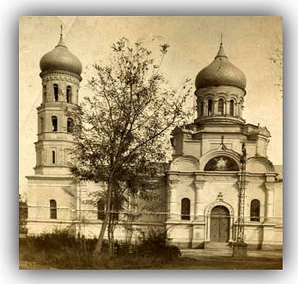 Вокзал Церковь Ташкент