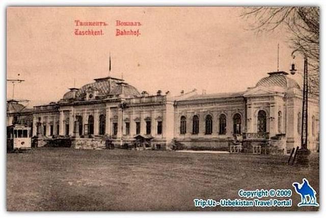 Вокзал Ташкент-1