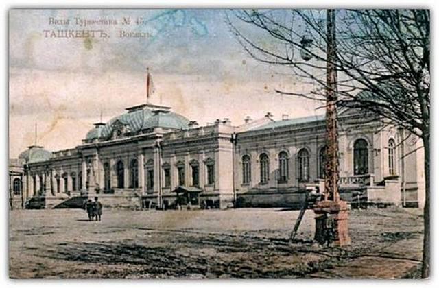 Вокзал Ташкент цвет2