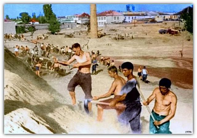 комсомольское озеро 1939г