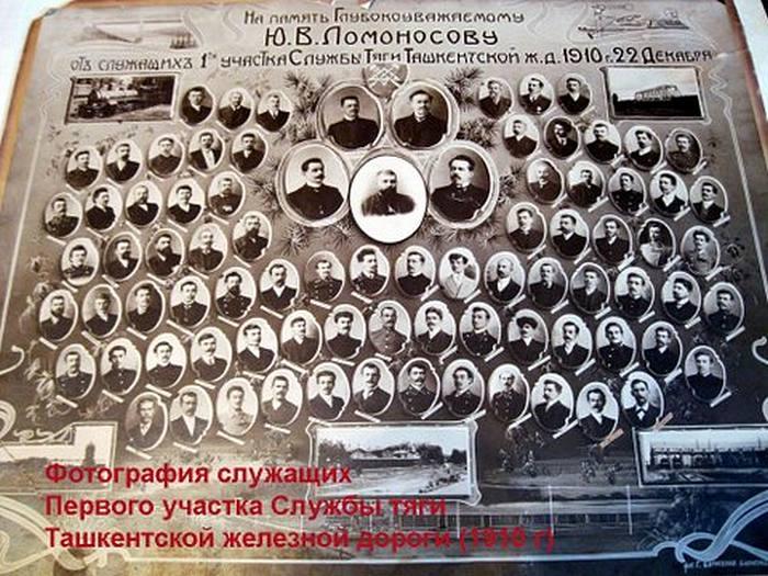 старый ташкент 041JPG